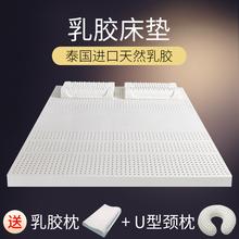 3厘米厚度1.5m天然橡膠軟墊單雙人1.8米定制學生 泰國乳膠床墊薄款