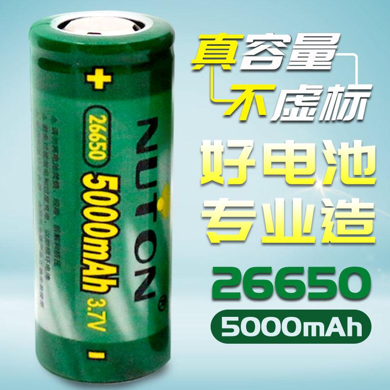 26650 литиевые батареи, зарядки большой потенциал 3.7V4.2 мощность яркий свет фонарик электронный дым зарядное устройство батарея 5000mAh