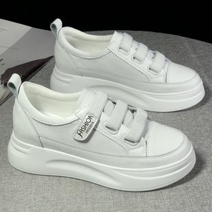 真皮小白鞋女2021新款春季厚底百搭休闲板鞋魔术贴春秋爆款白鞋