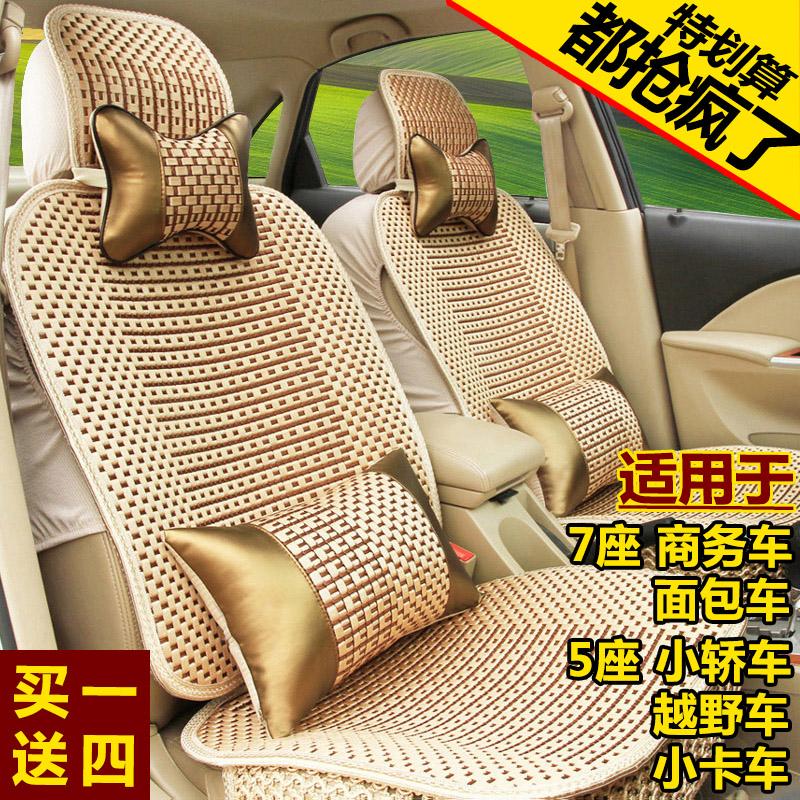 Wuling hongguang S/S1 чанган организация объединенных наций 7 крышка пекин вэй ван m20 профиль компании 730 четыре сезона универсальный автомобиль крышка