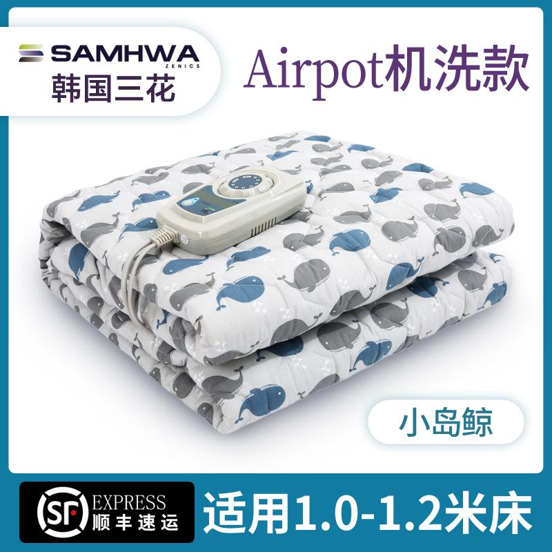 韩国单人电热毯家用防水可洗安全无辐射美容院按摩床婴儿床宝宝用