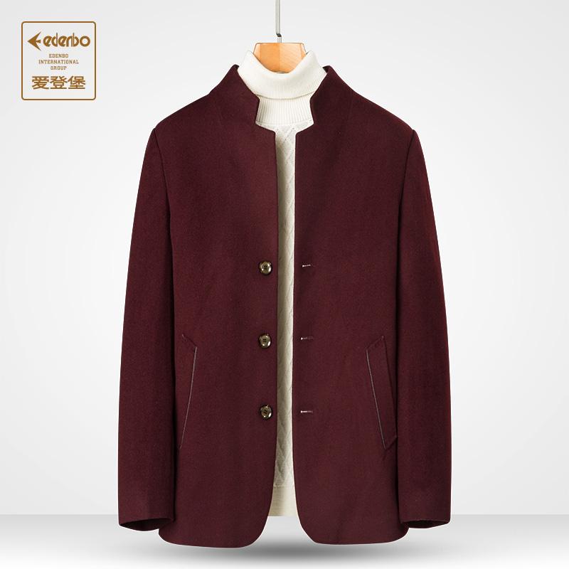 [clearance] Edinburgh autumn and winter new wool coat mens thickened warm medium and long wool coat jacket mens