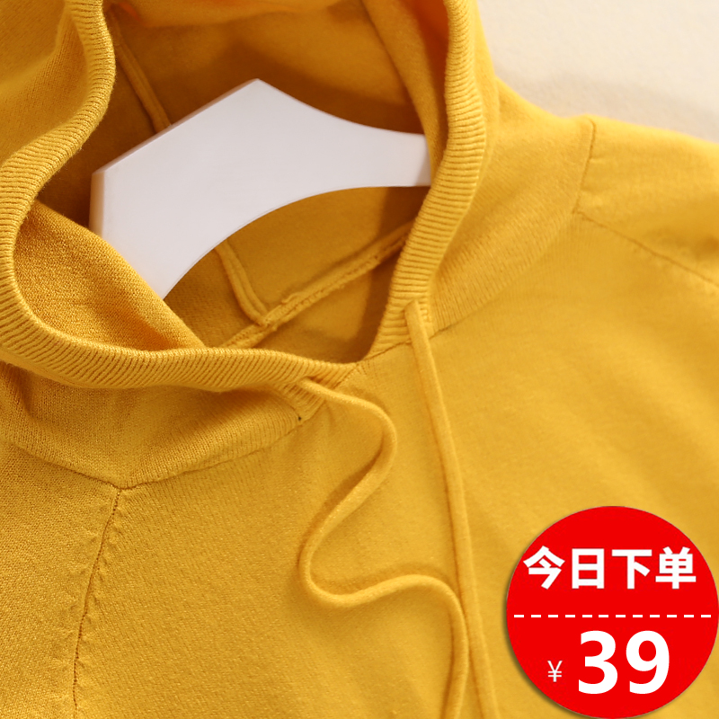 Hooded sweater womens spring and autumn thin loose Hoodie 2020 new Korean knitwear short Hooded Sweater