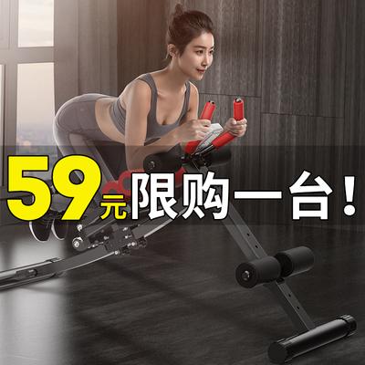 腹肌健身器材健腹器懒人收腹运动速成神器家用女卷腹练腹部美腰机
