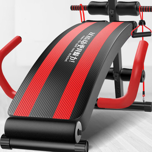 ADKING仰卧板腹肌辅助器仰卧起坐健身器材家用男多功能运动收腹器