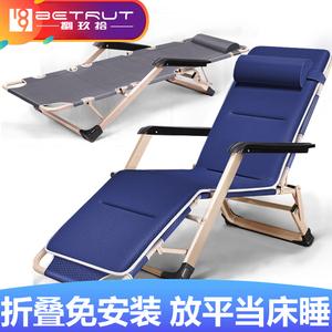 折叠椅子躺椅午休椅午睡床办公室懒人凉靠背椅阳台沙滩家用多功能