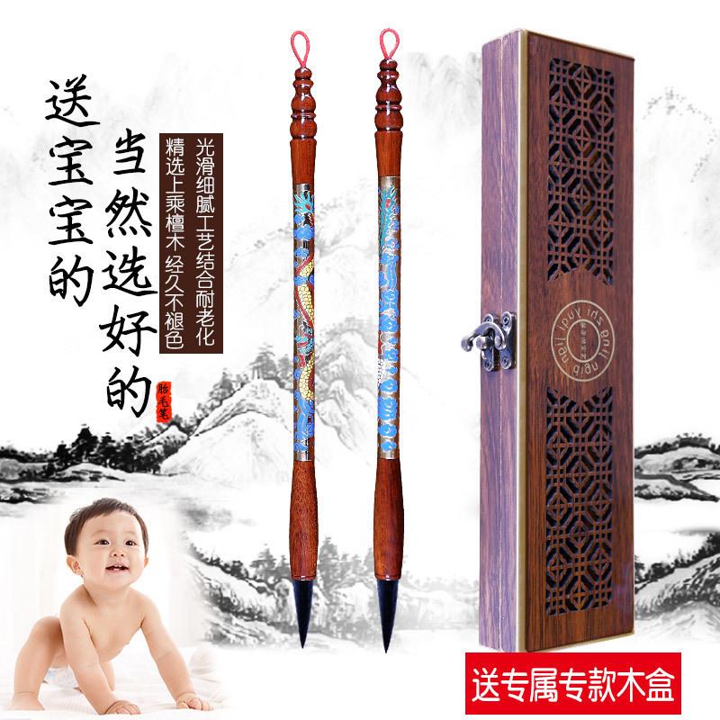 定做宝宝胎发笔 新生儿diy制作百天礼物笔盒自做纪念品 胎毛笔