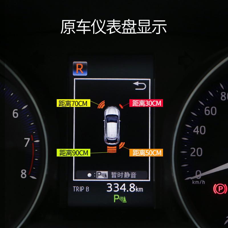 适用于丰田奕泽雷达chr倒车雷达原厂改装专用探头感应系统配件