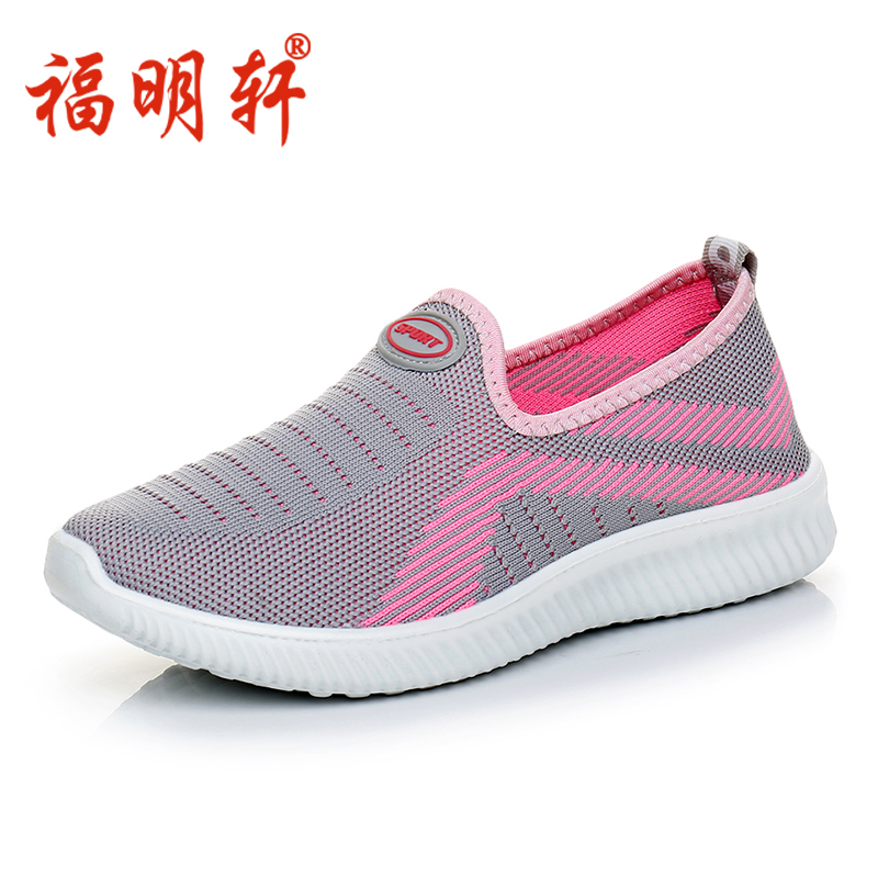 Old Beijing Cloth Shoes Women's Shoes Spring and Autumn Soft Bottom Anti-skid Sports and Leisure