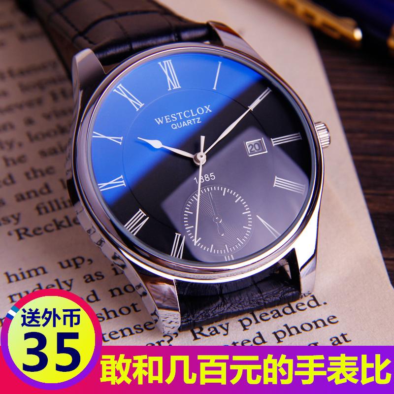 35.00元包邮正品真皮带手表男士防水女学生腕表时尚潮流韩版简约石英机械男表