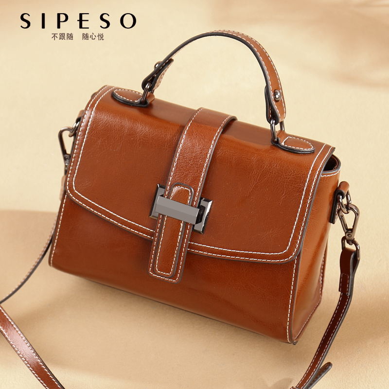 sipeso包包女2020新款潮时尚百搭大容量小方包真皮单肩斜挎手提包