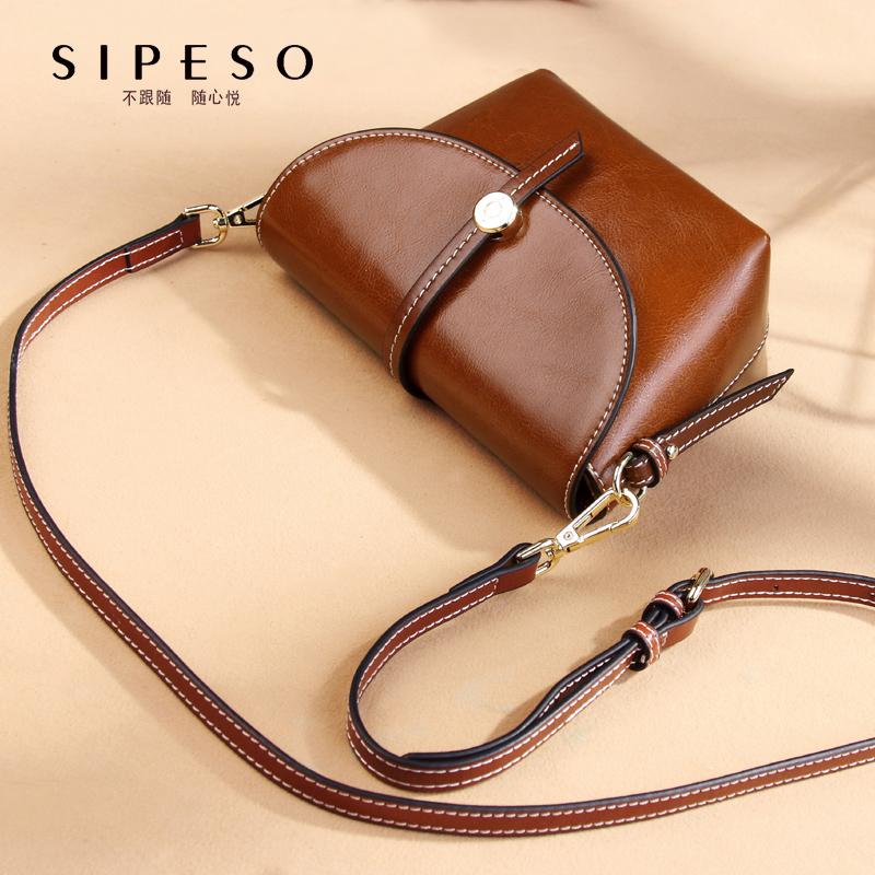 sipeso2019新款牛皮女包复古简约单肩斜挎包时尚迷你小包包贝壳包