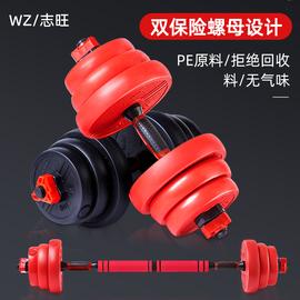 哑铃男健身家用环保橡胶包胶可调节重量一对杠铃器材女20/30/40kg
