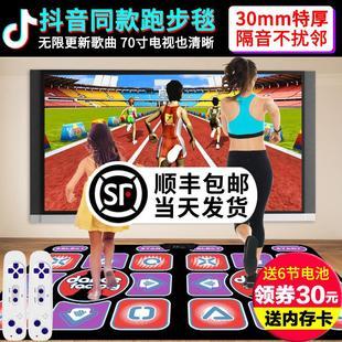 圣舞堂抖音跑步无线跳舞毯双人电视接口跳舞机家用体感手舞足蹈图片