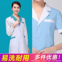 白大褂长短袖医生女定制logo印字护士服药房药店工作服白大衣医用