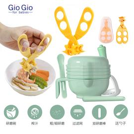 日本宝宝辅食剪婴儿辅食工具研磨碗多功能食物剪刀蔬菜水果研磨器图片