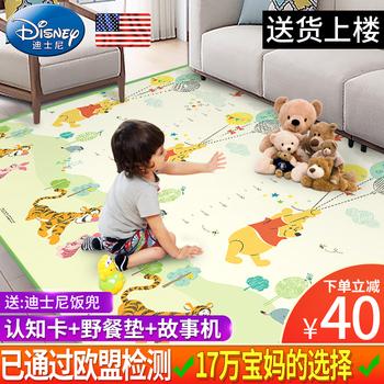 迪士尼宝宝爬行垫加厚无味环保婴儿童爬爬垫家用客厅泡沫垫子地垫
