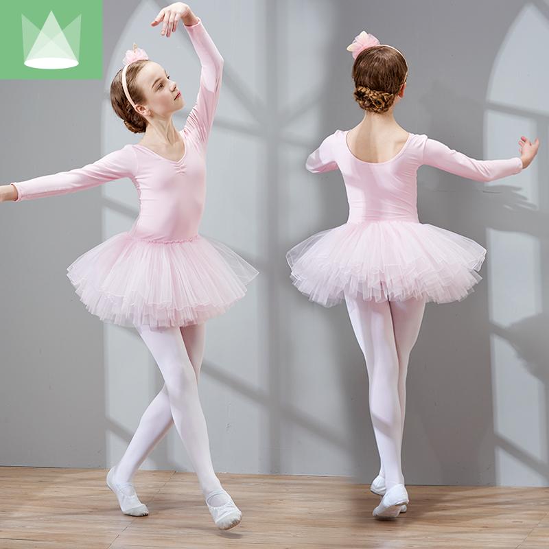 秋季舞蹈服儿童女童芭蕾舞裙长袖跳舞衣幼儿练功服女童中国舞服装