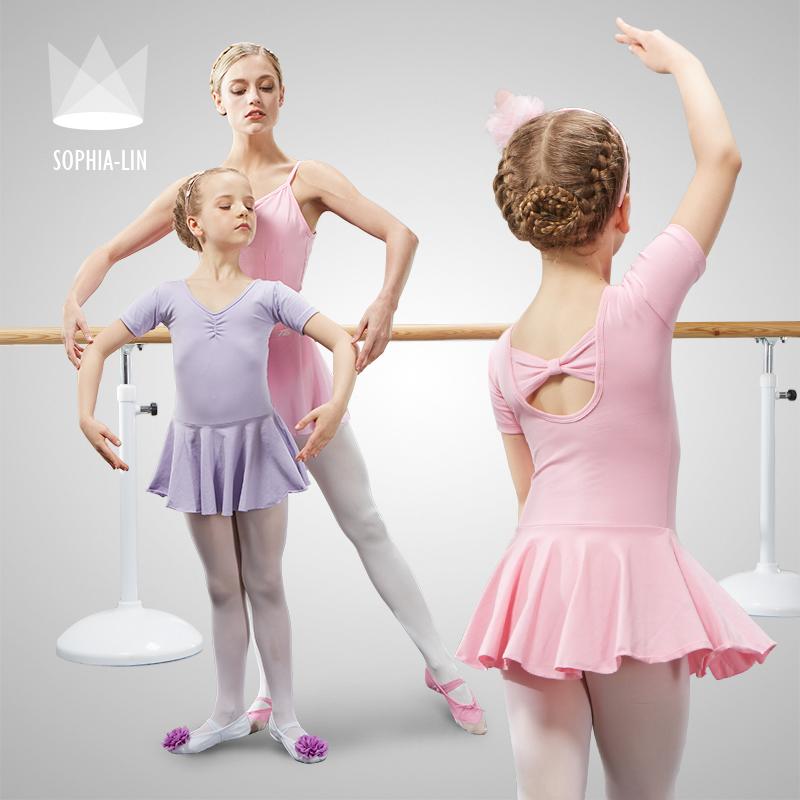 尚品琳夏季儿童舞蹈服练功服女童短袖芭蕾舞裙拉丁少儿形体考级服