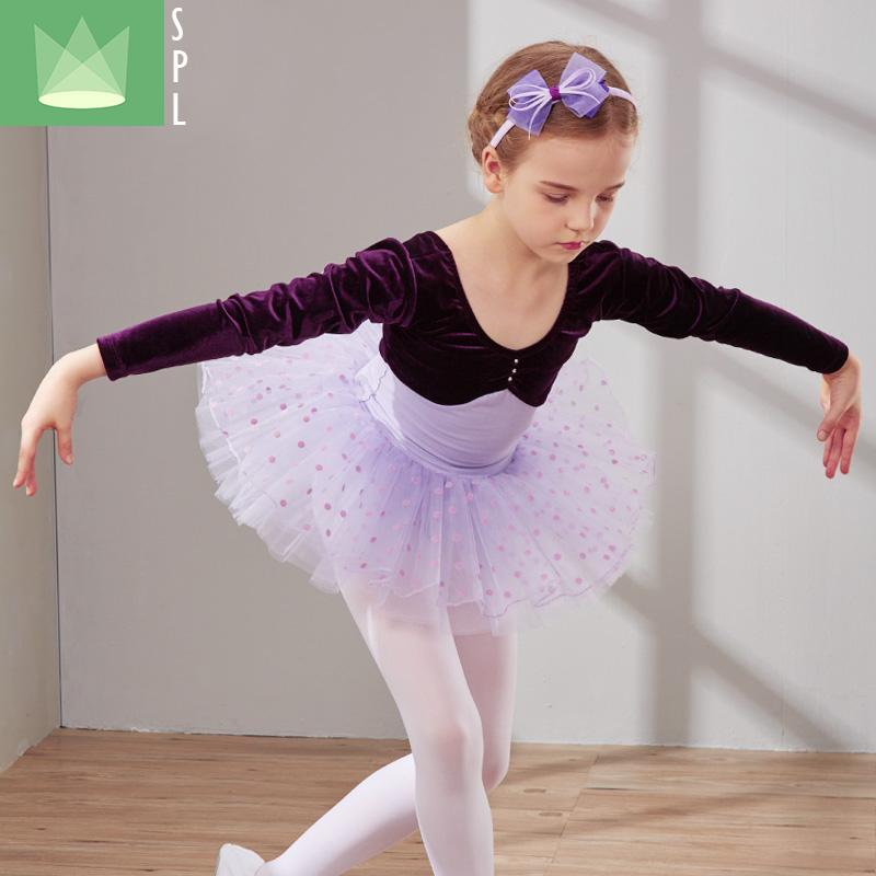 尚品琳春季儿童舞蹈服装长袖练功服少儿芭蕾舞裙考级服女童演出服