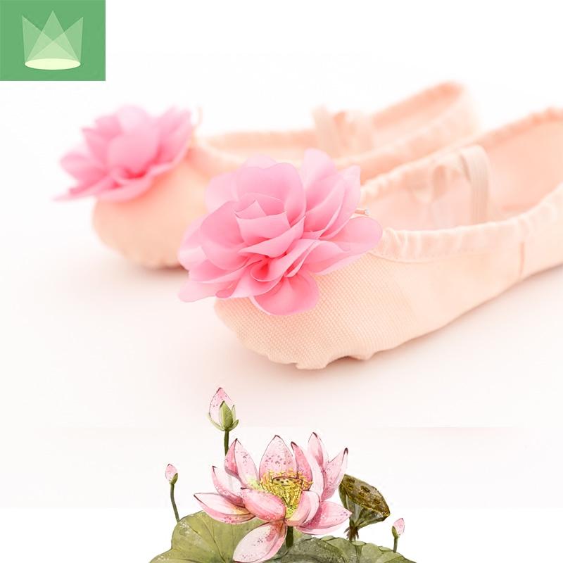 尚品琳莲花耐磨儿童舞蹈瑜伽鞋软底帆布鞋练功鞋跳舞芭蕾舞鞋幼儿