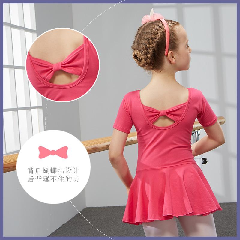 尚品琳幼兒女童芭蕾舞裙