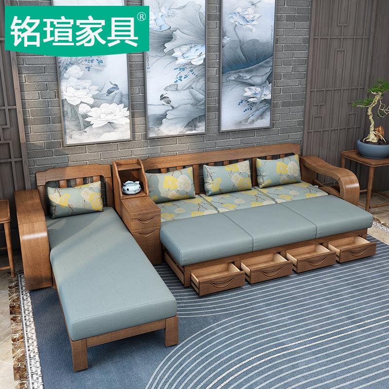铭瑄实木沙发三人贵妃组合小户型储物推拉现代中式套装客厅木沙发10月21日最新优惠