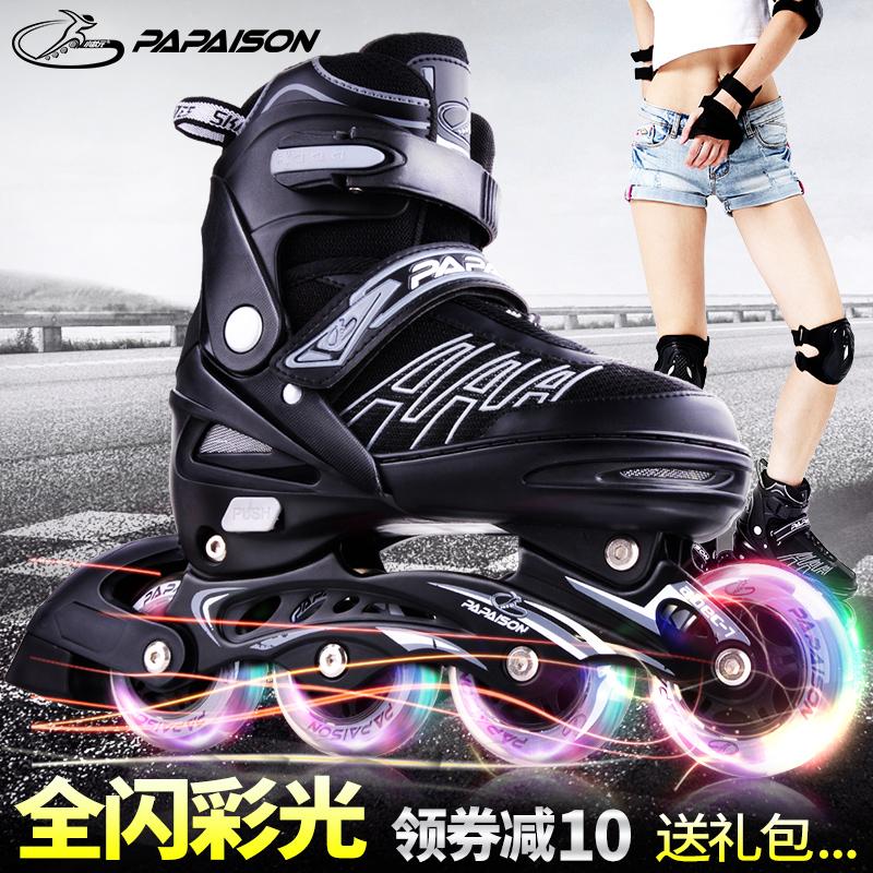 小状元溜冰鞋成人旱冰轮滑鞋儿童全套装单排直排轮男女初学者可调