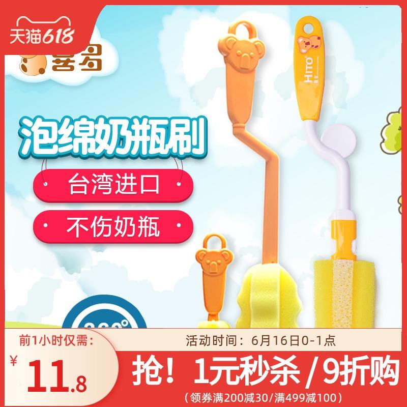 喜多奶瓶刷套装 奶嘴刷360度旋转海棉刷奶瓶清洗套装 洗奶瓶刷子淘宝优惠券