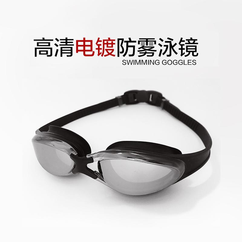 2019新款专业游泳眼镜大框平光高清防雾成人男女通用防水游泳镜