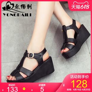 真皮休闲高跟坡跟时尚 新款 牛皮凉鞋 女鞋 厚底松糕鞋 皮鞋 女2021夏季