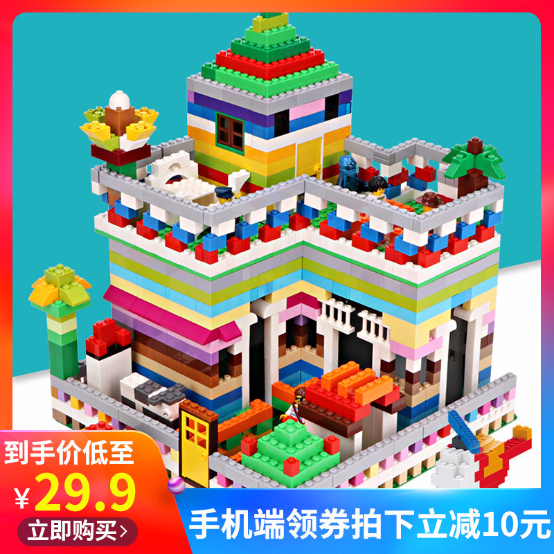 Игрушечные блоки и игрушки для строительства Артикул 527631575111
