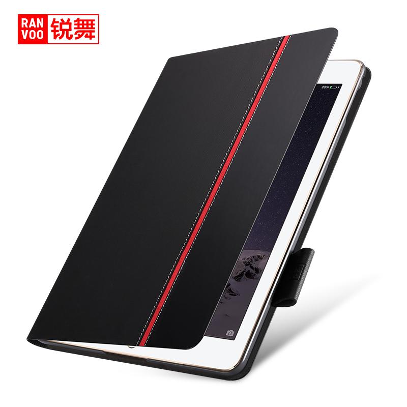銳舞 iPad Pro9.7保護套iPadPro蘋果平板電腦皮套12.9英寸por筆韓