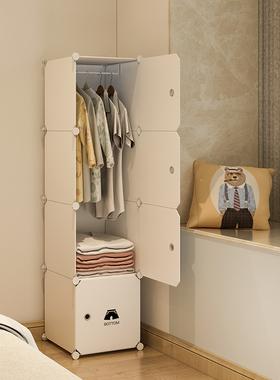 宿舍小衣柜单人简易组装卧室出租房用小型省空间小号储物收纳柜子
