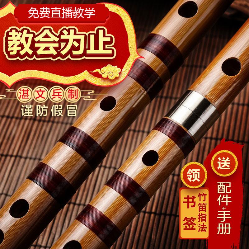 虛心竹樂 笛子怎么樣,好不好