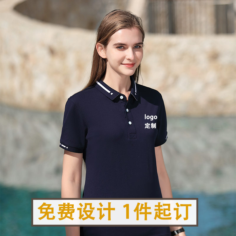 Work clothes T-shirt short sleeve custom Lapel mens and womens work clothes cotton polo shirt summer group party clothes
