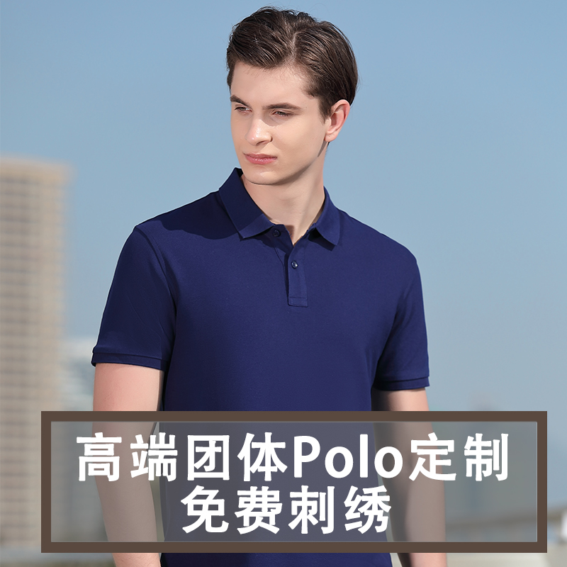 Lapel T-shirt workwear customized summer solid color business mens POLO SHIRT COTTON advertising shirt half sleeve enterprise tooling