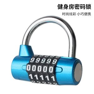 健身房密码锁四位五位密码锁挂锁更衣柜锁头子大旅行箱包防盗门锁