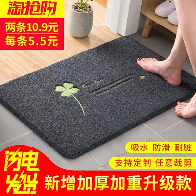 进门地垫入户门垫门口户外地毯家用厨房浴室吸水防滑卫生间脚垫子