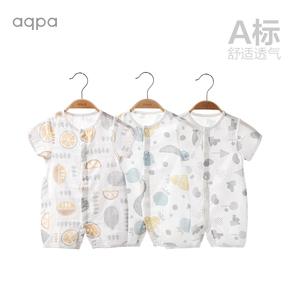 aqpa婴儿短袖连体衣纯棉纱布夏季薄款新生儿宝宝爬爬服哈衣中开扣