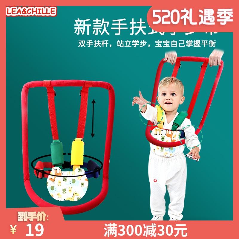 Детские поводки Артикул 551368302370