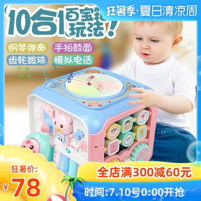 婴儿手拍鼓玩具0-6-12个月宝宝拍拍鼓早教益智六面体音乐玩具1岁