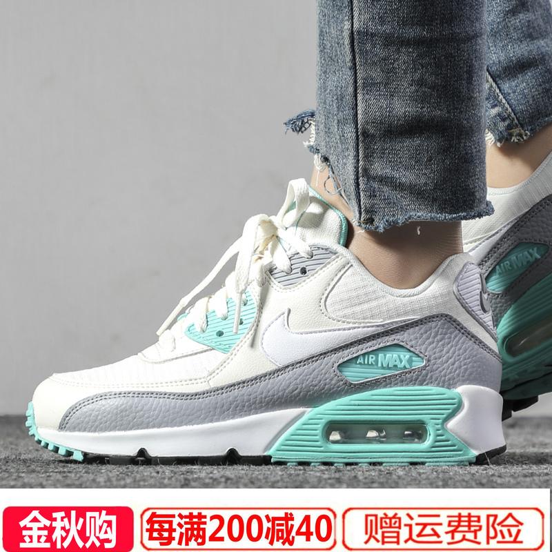 10月17日最新优惠耐克跑步鞋子跑鞋秋季透气官网女鞋