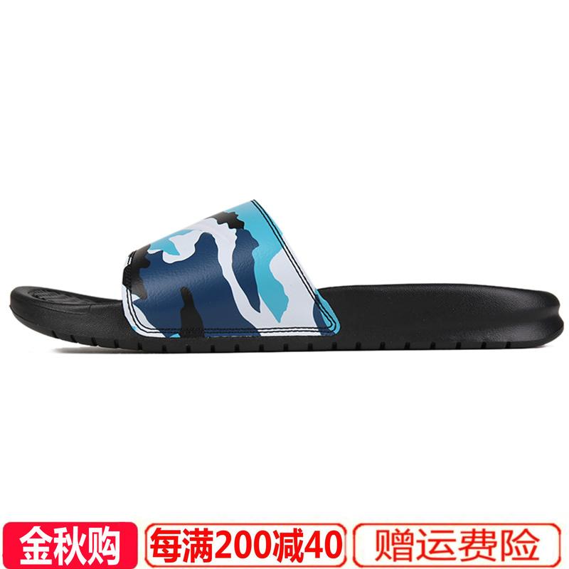 耐克男鞋休闲拖鞋子新款凉鞋秋夏季官网折扣店正品牌官方专卖店。