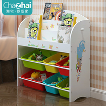 Large toy storage Rack Baby Bookshelf Childrens toy storage cabinet Kindergarten locker toy finishing Rack