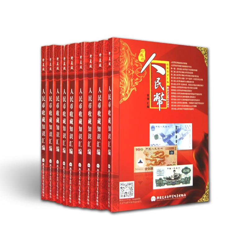 Религиозные и историческая энциклопедии Артикул 571781310721
