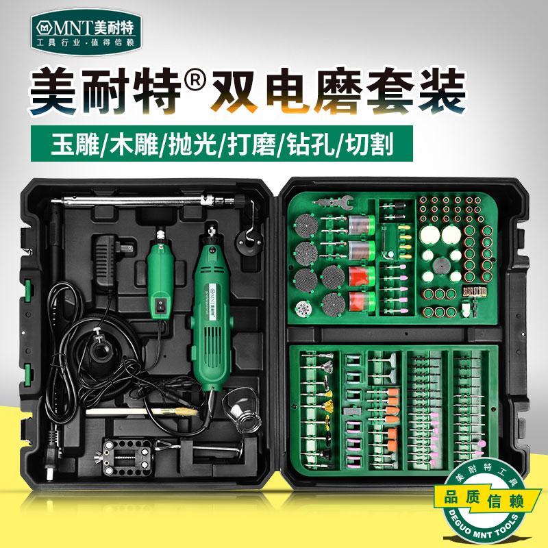 Инструменты для ювелирной работы / Ухаживающие средства для украшений Артикул 570124844054