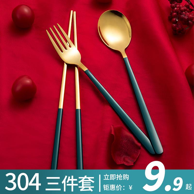 筷子勺子套装不锈钢三件套便携餐具学生可爱上班单人外带收纳盒袋