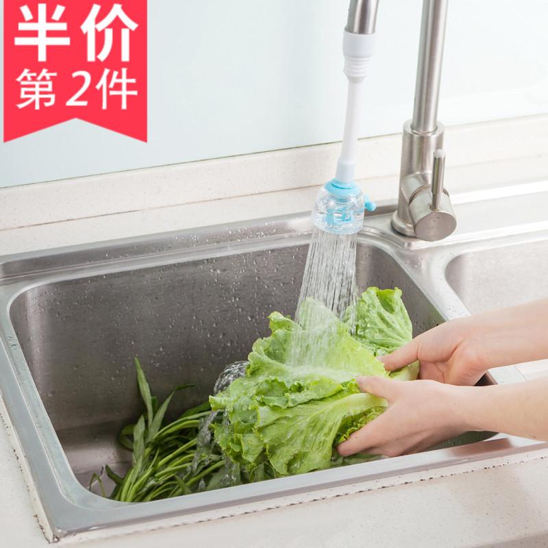 (用5元券)水龙头防溅花洒节水器洗菜盘厨房自来水嘴过滤阀喷洒节水器节水阀