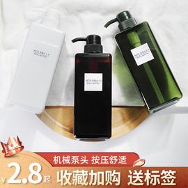 按压式旅行分装瓶套装沐浴露洗发水洗手液小瓶子空瓶便携式乳液瓶